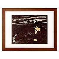 エドヴァルド・ムンク Edvard Munch 「Abend, Melancholie am Strand.」 額装アート作品