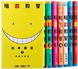 暗殺教室 コミック 1-7巻セット (ジャンプコミックス)