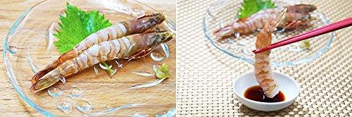 極洋 海老の恵み 16/20サイズ 1.5kg 【冷凍】/(3パック)