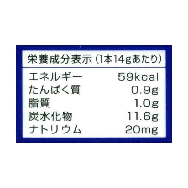 日東紅茶 ロイヤルミルクティーの紹介画像6