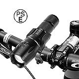 BIGO 自転車ライト led 防水 高輝度 5点灯モード 純正 懐中電灯 ハンディライト 防災