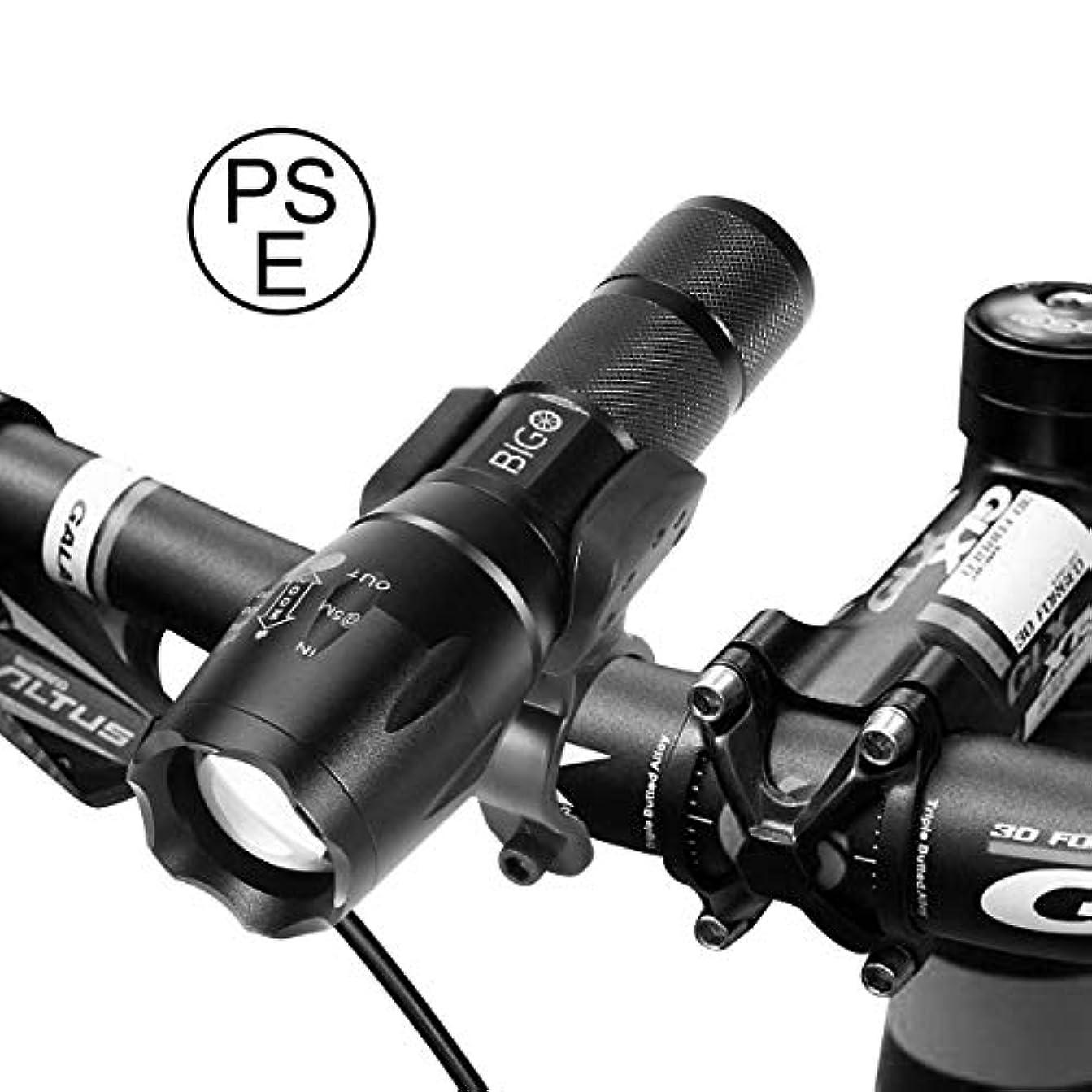 荒野家アレンジBIGO 自転車ライト led 防水 高輝度 5点灯モード