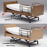 電動ベッド ラクティー 昇降(1+1+1):3モーター キャビネットタイプ ブラウン マット付 ポケットコイルマットレス ラクム リバーシブル