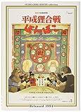 150ピース ジグソーパズルスタジオジブリ作品ポスターコレクション 平成狸合戦ぽんぽこ ミニパズル(10x14.7cm)