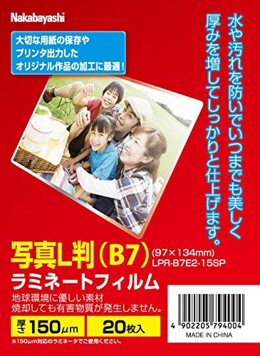 ナカバヤシ ラミネート 20枚入 150㎛ 写真L判(B7) LPR-B7E2-15SP