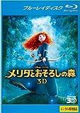 メリダとおそろしの森 3D ブルーレイディスク [レンタル落ち] 画像