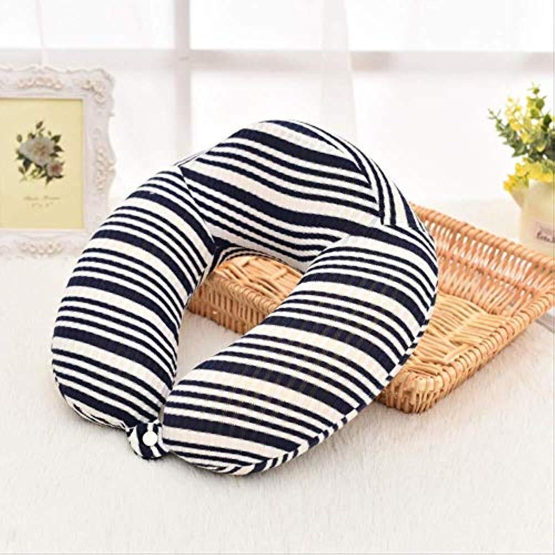 定義ダルセット防衛U字型枕枕メモリ枕、ニットストライプ、首枕、スローリバウンドU字型の枕