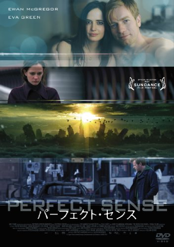 パーフェクト・センス [DVD]の詳細を見る
