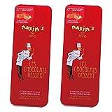 [フランスお土産] マキシム・ド・パリ クレームブリュレチョコレート 2缶セット (海外 みやげ フランス 土産)
