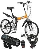 Raychell(レイチェル) MFWS-206R 折りたたみ自転車BK-C11 5連LEDライト・OT-01コイルワイヤー錠 3点セット オレンジ/ブラック MFWS-206R