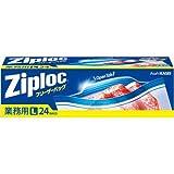 【業務用】ジップロック フリーザーバッグ Lサイズ 24枚入 ジッパー付き保存袋 冷凍・解凍用 (縦27.3cm×横26.8cm)