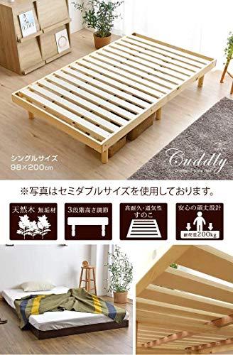 タンスのゲン すのこベッド シングルベッド ナチュラル 11719094 19AM 【63993】 B07765TWHM 1枚目