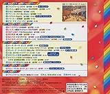 2019 キング・スーパー・マーチ~ヒット・パレード~U.S.A./パプリカ*ウィー・ウィル・ロック・ユー*ダイナミック琉球〈監修:佐藤弘道〉 画像