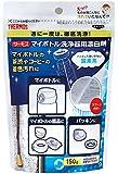 サーモス マイボトル洗浄器用酸素系漂白剤 APB-150