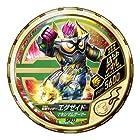 仮面ライダーブットバソウル/DISC-SP033 仮面ライダーエグゼイド マキシマムゲーマー R6