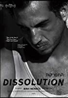 Dissolution[NON-US FORMAT PAL] [並行輸入品]