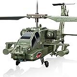 Syma S109G ジャイロ搭載 3.5ch赤外線ヘリコプター [並行輸入品]