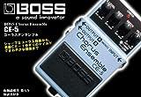 BOSS ( ボス ) CE-5 Chorus Ensemble コーラスアンサンブル