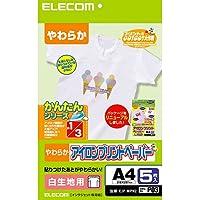 エレコム アイロンプリントペーパー A4サイズ 5枚入り 白生地用 EJP-WPN2