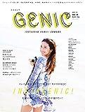 女子カメラGENIC 2015年 12月号(vol.36) 画像