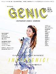 女子カメラGENIC 2015年 12月号(vol.36)