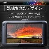 origin 720p 高画質 ドライブ レコーダー 3インチ LCD スクリーン 搭載 角度調整 ループ録画 Gセンサー 動体検知 取付簡単 駐車監視機能 R0009