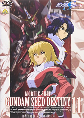 機動戦士ガンダムSEED DESTINY 11 [DVD]の詳細を見る