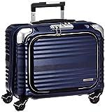 [レジェンドウォーカー] legend walker スーツケース 機内持ち込みサイズ ビジネスキャリー グランシリーズ 6606-44 NV (ネイビー)