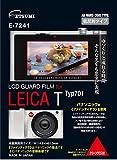 ETSUMI 液晶保護フィルム プロ用ガードフィルムAR LEICA T typ701専用 E-7241