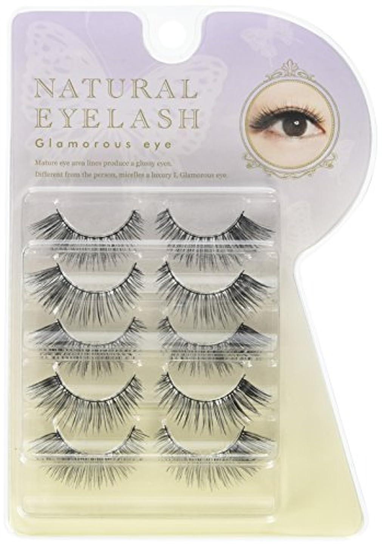 失効酸番目銀座コスメティックラボ EYEMAZING NATURAL EYELASH Glamorous eye