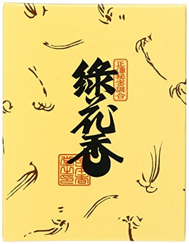 リーフレット批評ストライプ緑花香 紙箱 30g入