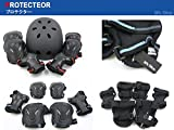 (エムズダイス)M's Dice ヘルメット & プロテクター 3点 セット ( 手首/ひじ/ひざ パッド ) 3カラー S〜L サイズ スケボー ローラースケート