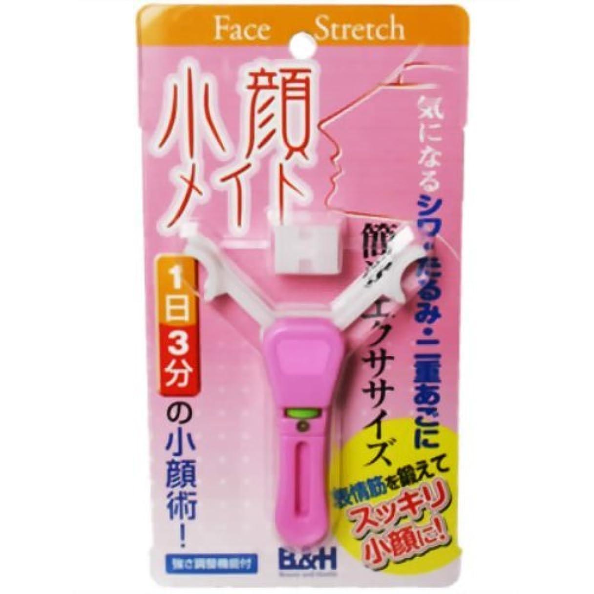 ビューティー&ヘルス 小顔メイト ピンク