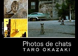 [岡崎 太郎]のphotos de chats