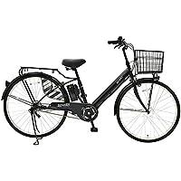 電動アシスト自転車 26インチ 完成車 ママチャリ 軽快車 EISAN(エイサン) AS-261W-E 充電器付き