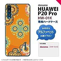 HUAWEI P20 Pro HW-01K(ファーウェイ P20 Pro) HW-01K スマホケース カバー ハードケース エスニック花柄 オレンジ イニシャル対応 N nk-hw01k-1585ini-n