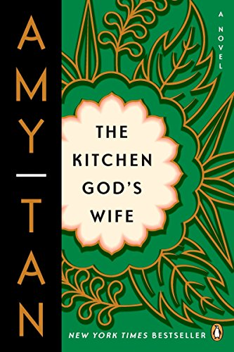 Download The Kitchen God's Wife: A Novel 0143038109