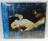 ブルー・ベルベット オリジナル・サウンドトラック