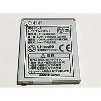 【ソフトバンク純正商品】SHBCC1電池パック