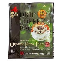 【業務用】U.COFFEE ドリップ 石釜有機ペルーティアラ 8g×8P