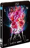 レギオン シーズン1<SEASONSブルーレイ・ボックス>[Blu-ray]