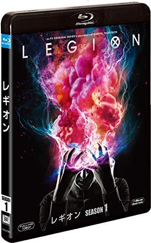 レギオン シーズン1 (SEASONSブルーレイ・ボックス) [Blu-ray]