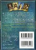 エンジェルズ&アンセスターズオラクルカード 日本語版説明書付 (オラクルカードシリーズ) 画像