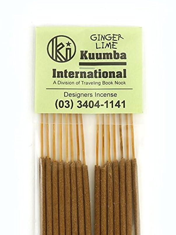 ロープメッシュ鳴らす(クンバ) Kuumbaスティックインセンスお香レギュラーサイズA(15本入り)RG-INCENSE?358