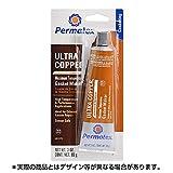 パーマテックス(Permatex) 液状ガスケット ウルトラカッパー PTX81878 STRAIGHT/36-81878