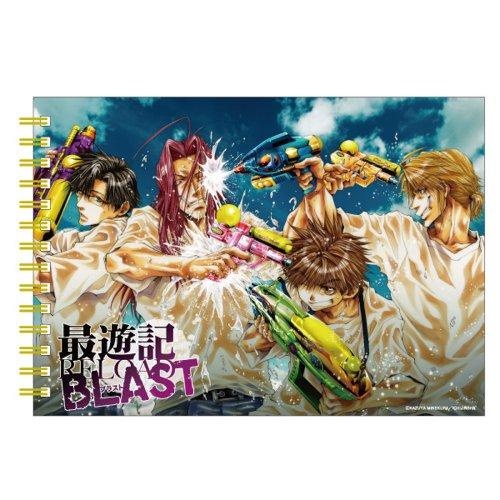 ヒサゴ 最遊記 スケッチブック/Blaster B6 無地 HG4922