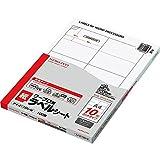 コクヨ ラベルシート ワープロラベル用紙 キャノン A4 10面 100枚 タイ-2175N-W
