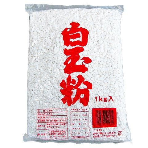 丸世製粉 タイ産もち米使用 白玉粉 1kg×15袋入