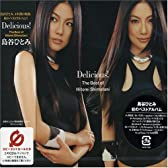Delicious! ~The Best of Hitomi Shimatani~ (CCCD)