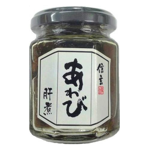 あわび肝煮×10個セット